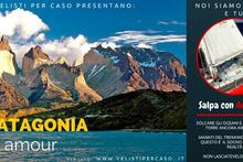 Adriatica in Patagonia!